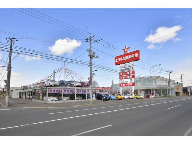 東北・北海道随一の展示車両数で、お客様のご来店をスタッフ一同心よりお待ち申し上げます!