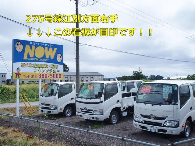 (株)ナウ トラックセンター(3枚目)