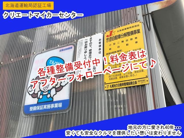 (株)クリエートマイカーセンター(6枚目)