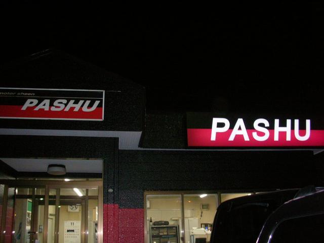 PASHU ㈲パッシュ