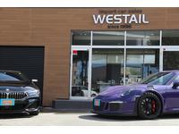 Westail (有)ウェステイル