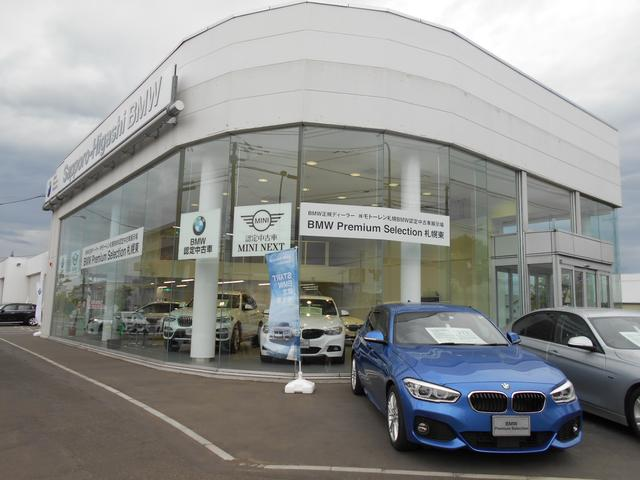 BMW Premium Selection札幌東(1枚目)