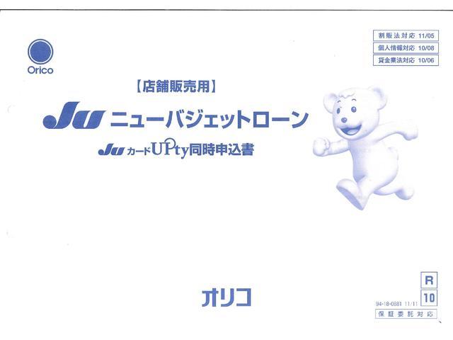 サッポロ日昭自動車(株)(4枚目)