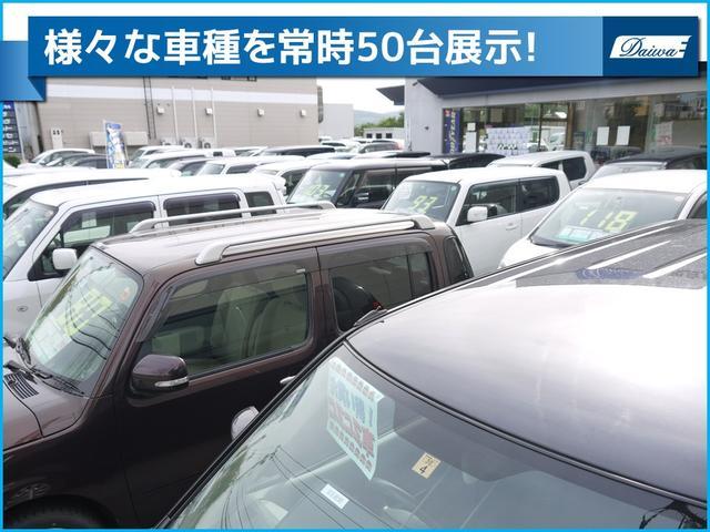 大和自動車工業(株)(2枚目)
