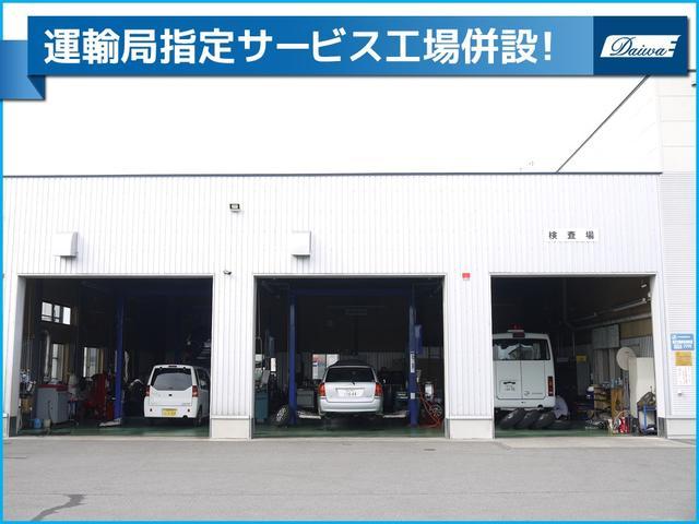 大和自動車工業(株)(4枚目)