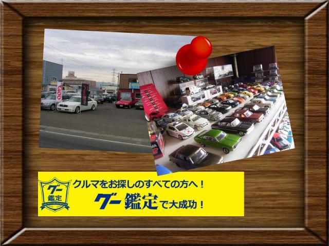 店舗は新琴似4番通りを麻生から花川方面へ向かってきて左手にございます♪
