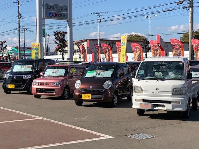 北北海道ダイハツ販売(株)U-CAR帯広(3枚目)