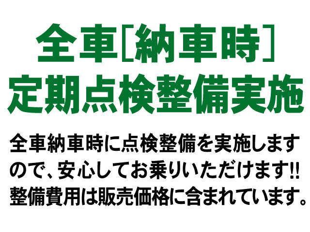 旭川トヨペット(株)深川店(5枚目)