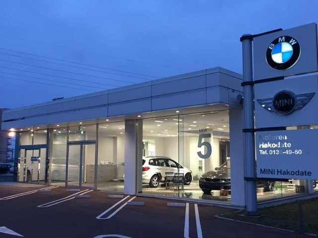 BMW Premium Selection函館