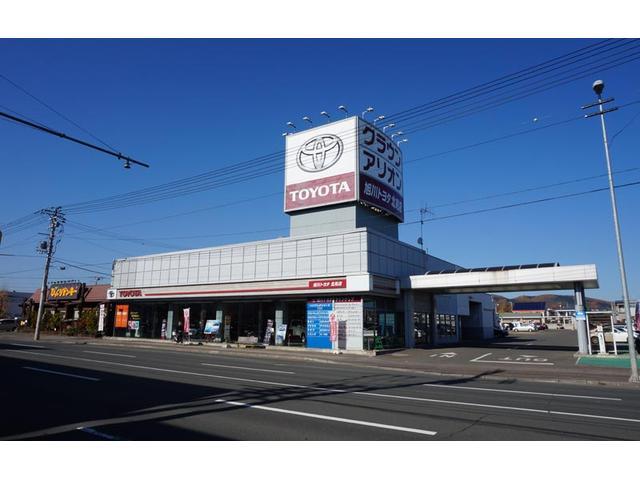 旭川トヨタ自動車(株)北見店(1枚目)
