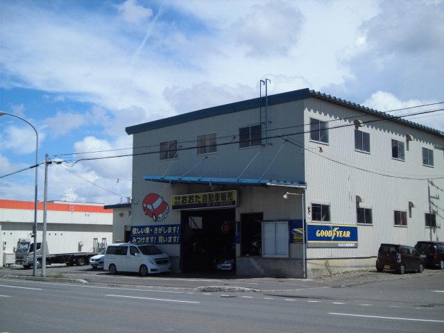 [北海道](有)おおた自動車販売