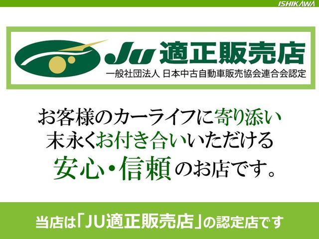 (株)イシカワ自動車(6枚目)