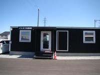 (株)イシカワ自動車