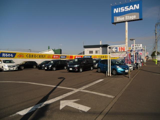 札幌日産自動車(株) くるまるく岩見沢(2枚目)