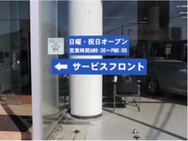 札幌日産自動車(株) 千歳カープラザ(5枚目)