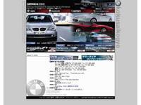 国際興業株式会社 外車販売札幌中古車センター