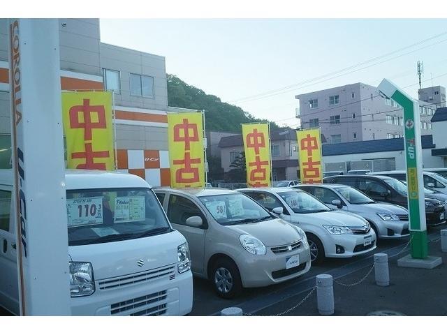 トヨタカローラ札幌(株)ジョイック藻岩(2枚目)