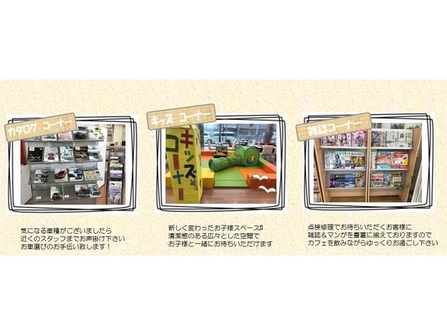 北北海道ダイハツ販売(株)釧路店(3枚目)