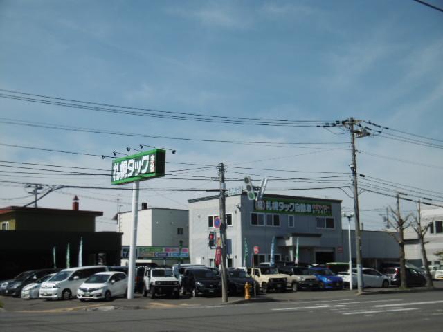 (株)札幌タック自動車 本社マイカー店