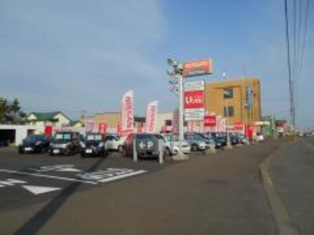 日産プリンス札幌販売(株) 苫小牧中古車センターの店舗画像