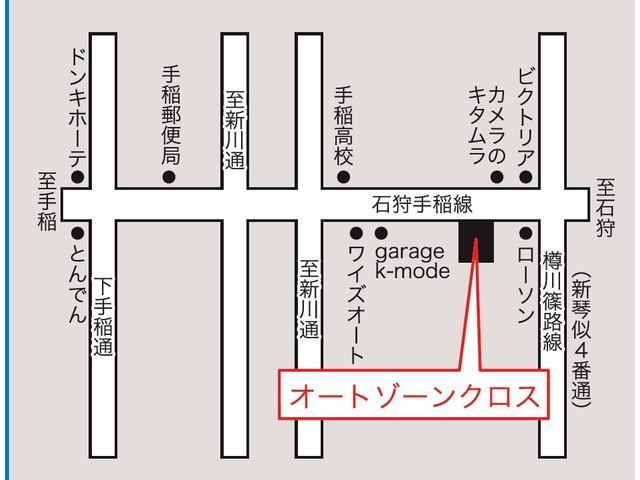 手稲石狩線、トレーディング伊藤様の看板が目印です。曲がってすぐ左が店舗になります。