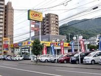 札幌日産自動車(株) くるまるく伏見