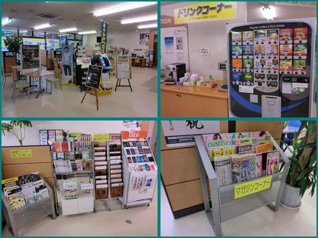 札幌トヨペット(株) マックスパーク伏見(2枚目)