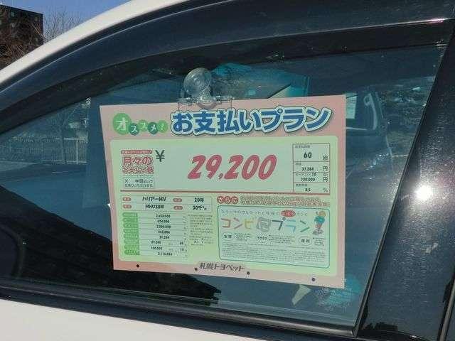 札幌トヨペット(株) マックスパーク苫小牧(2枚目)