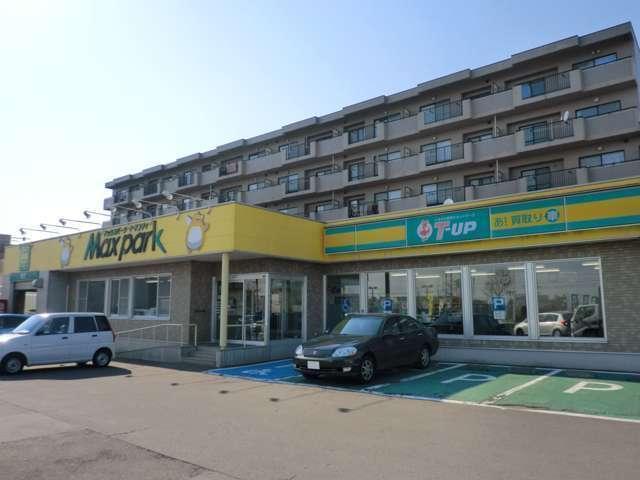 札幌トヨペット(株) マックスパーク苫小牧(3枚目)