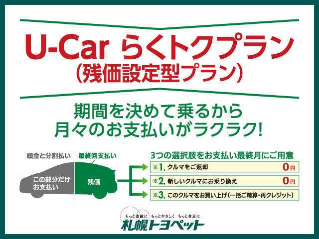 札幌トヨペット(株) 滝川店(3枚目)