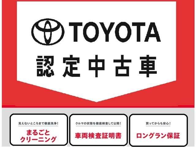 札幌トヨペット(株) マックスパーク美しが丘(2枚目)