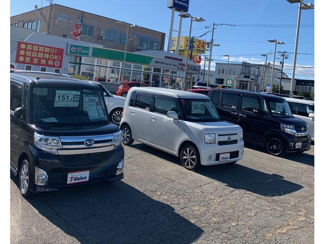 旭川トヨタ自動車(株)U-Carステーション(2枚目)