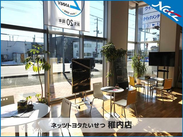 ネッツトヨタたいせつ(株)稚内店(2枚目)