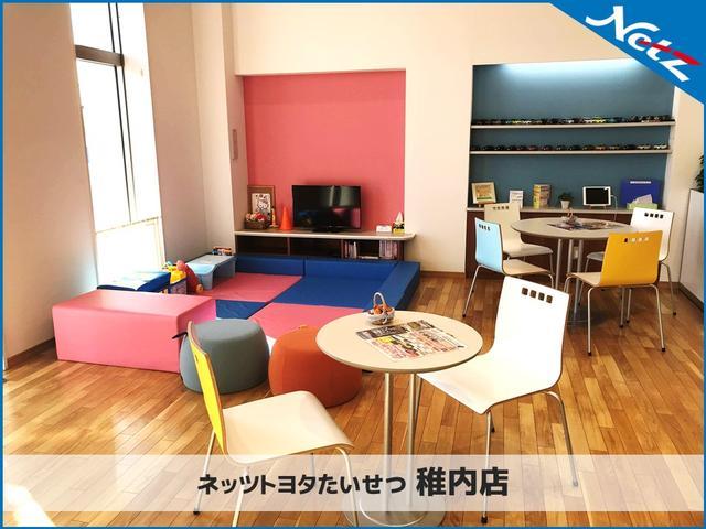 ネッツトヨタたいせつ(株)稚内店(3枚目)
