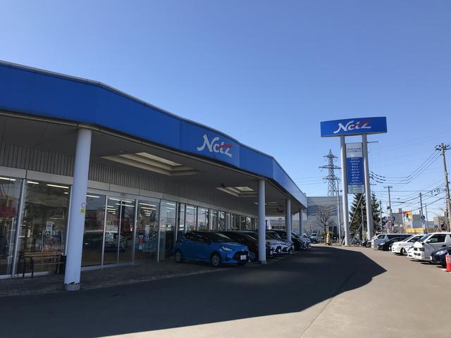 ネッツトヨタ札幌(株)中古車あつべつ店(1枚目)