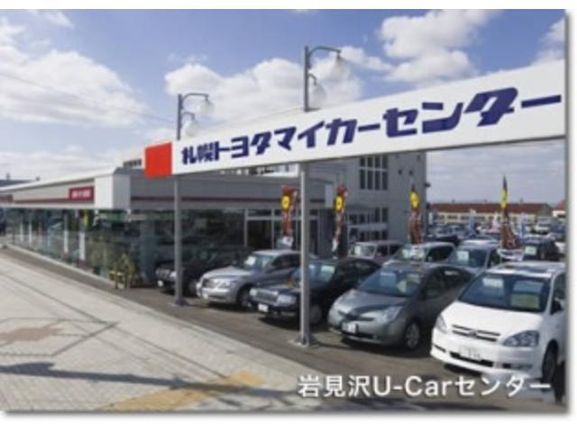 札幌トヨタ自動車(株)岩見沢支店(1枚目)