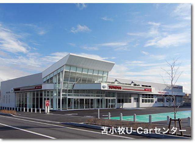 札幌トヨタ自動車(株)苫小牧支店(1枚目)