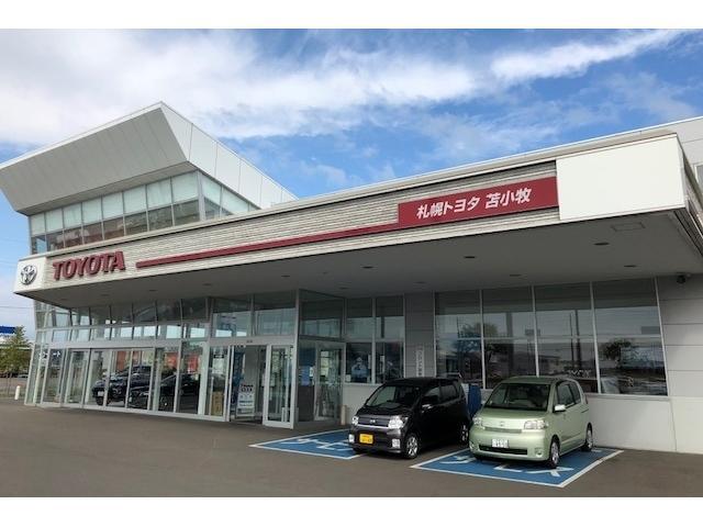 札幌トヨタ自動車(株)苫小牧支店(2枚目)