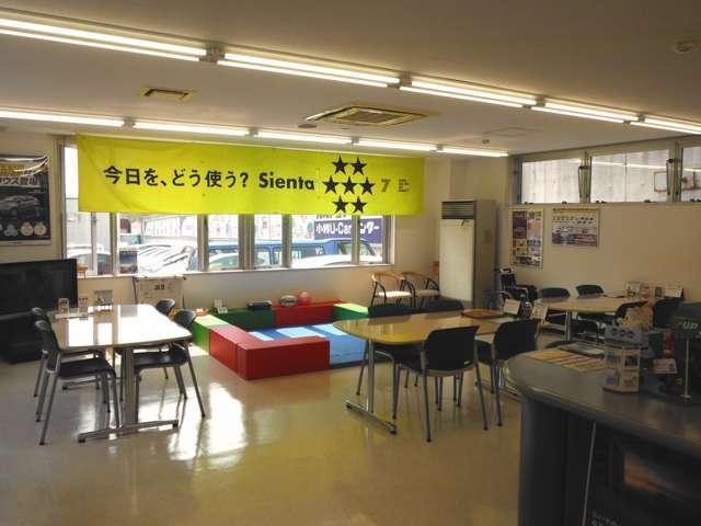 札幌トヨタ自動車(株)小樽支店 塩谷センター(3枚目)