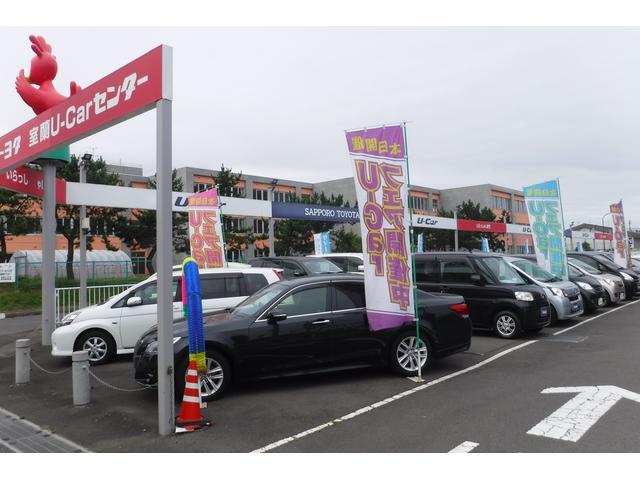 札幌トヨタ自動車(株)室蘭支店(2枚目)
