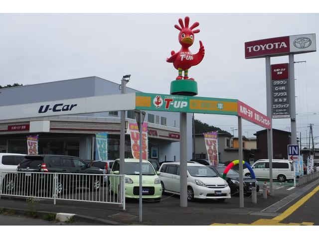 札幌トヨタ自動車(株)室蘭支店(3枚目)