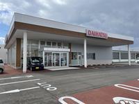ダイハツ北海道販売(株)北斗店