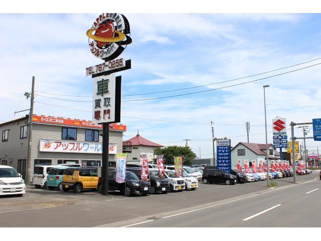 札幌市のキズやへこみの修理はお任せ下さい!カーコンビニ倶楽部の確かな技術でお客様のお車を修理致します