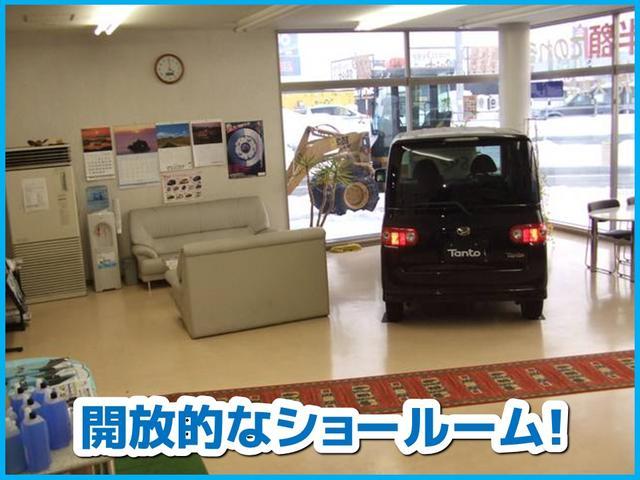 (有)秋元自動車工業(1枚目)