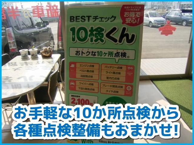 (有)秋元自動車工業(5枚目)