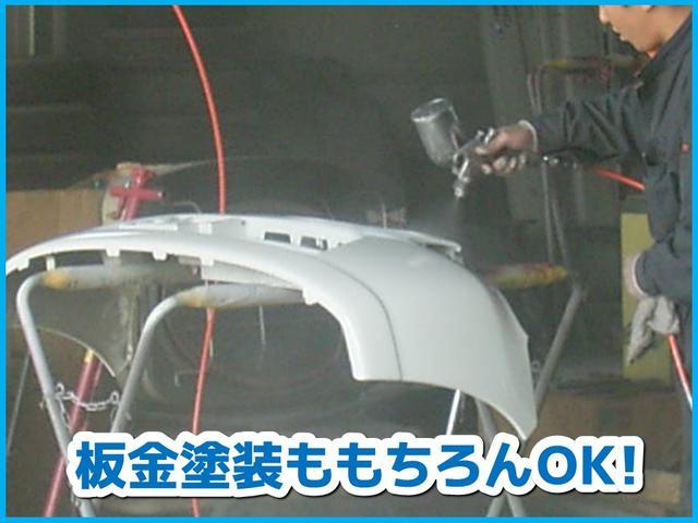(有)秋元自動車工業(6枚目)