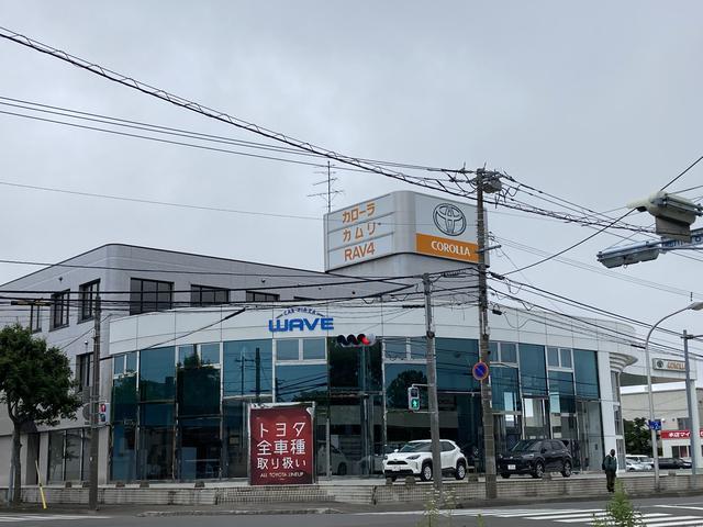 トヨタカローラ釧路(株)本店マイカーセンター(3枚目)
