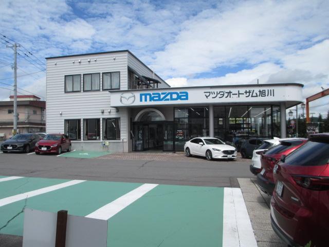今井自動車(株)マイカーセンター(1枚目)