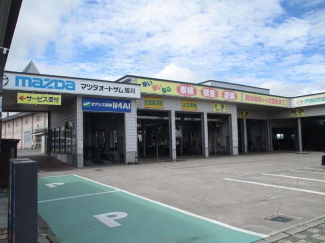 今井自動車(株)マイカーセンター(2枚目)