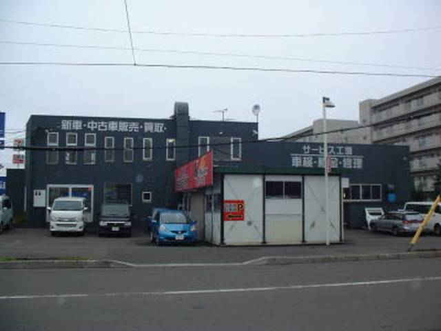 当社は北海道運輸局認証工場です。